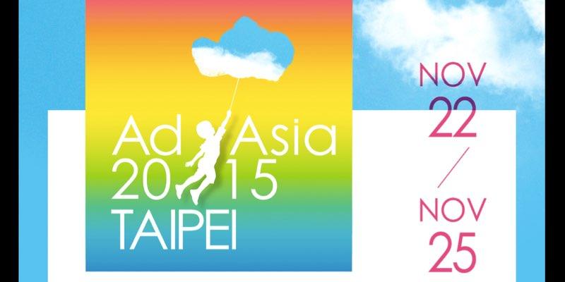 adasia2015