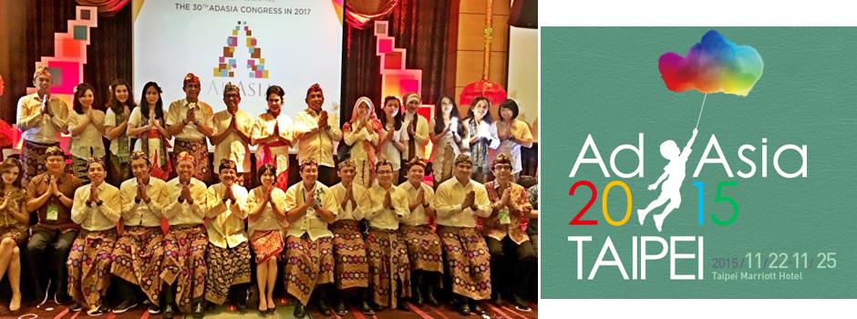 malam indonesia sukses digelar di adasia 2015 taiwan